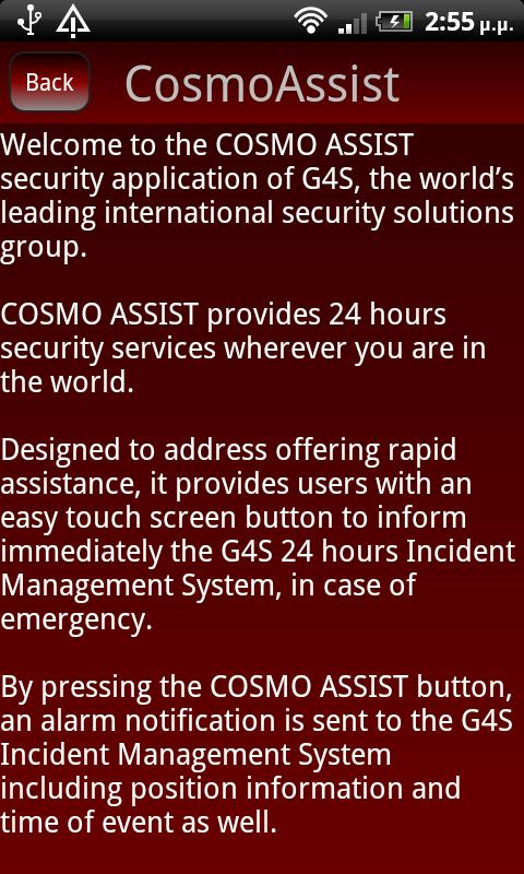 COSMO ASSIST- screenshot