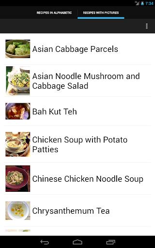 中国のレシピ