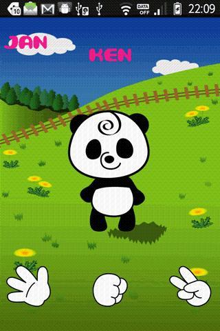 Cute Panda 1-2-3!- screenshot