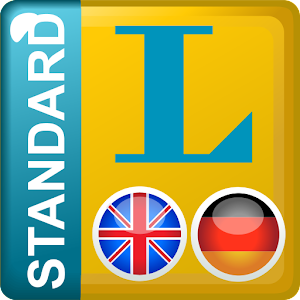 Standard Englisch 書籍 LOGO-玩APPs