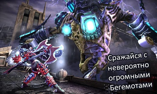 DEATH DOME (RU) - screenshot thumbnail