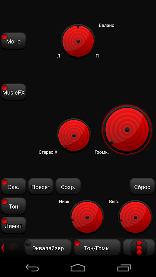 PowerAmp FreshRED Skin- screenshot