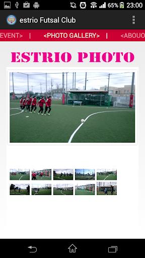 玩免費運動APP|下載~エストリオ フットサル クラブ~estrio app不用錢|硬是要APP