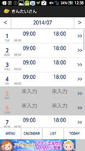 【免費商業App】Simple attendance input system-APP點子