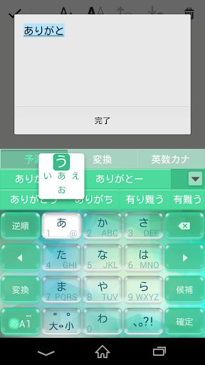 POBox Plusキセカエ Candy Green