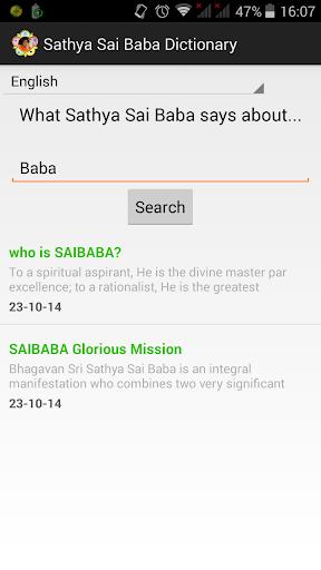 Sathya Sai Dictionary
