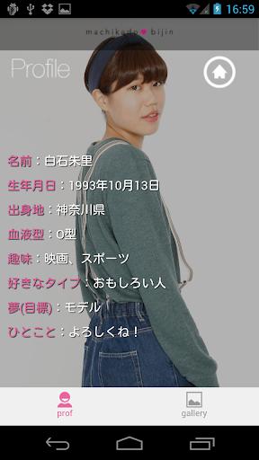 玩娛樂App|しゅう ver. for MKB免費|APP試玩