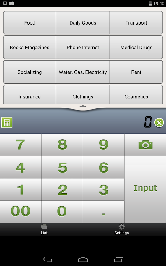 Quick Money Recorder - Finance - screenshot