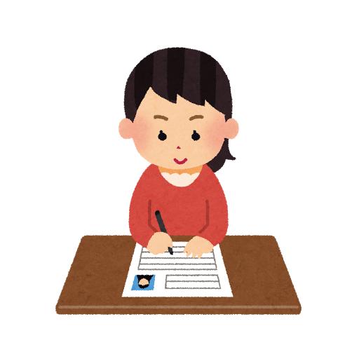 履歴書の学歴計算 生產應用 App LOGO-APP開箱王