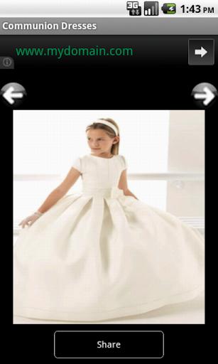 拝領のドレス