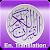 Quran english translation mp3 file APK Free for PC, smart TV Download