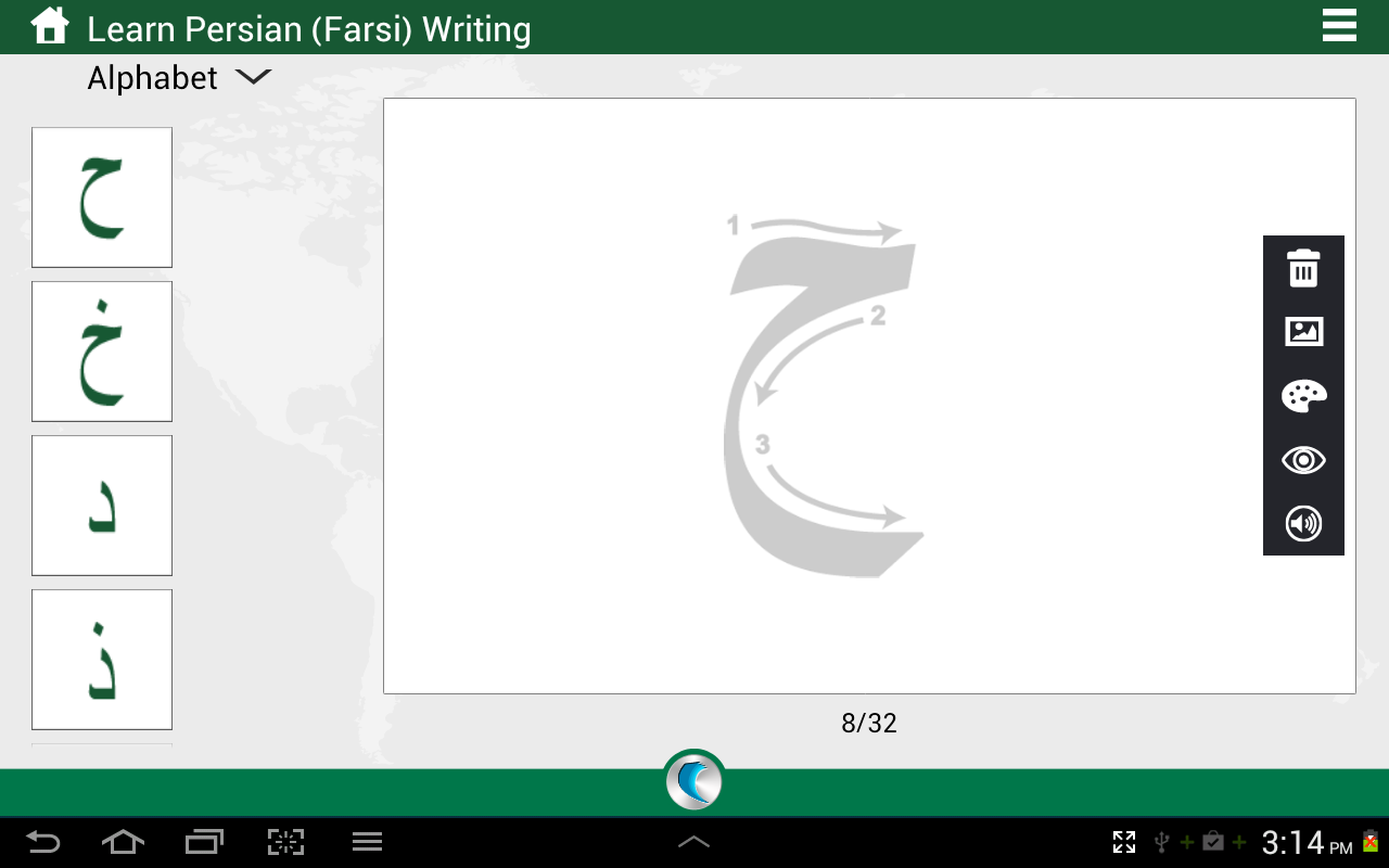 farsi writing Persian also known by its endonym farsi is one of the western iranian  languages within the  a persian-speaking person may be referred to as  persophone.