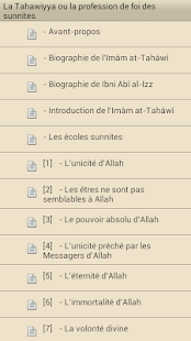 La profession de foi Tahawiyya - screenshot thumbnail