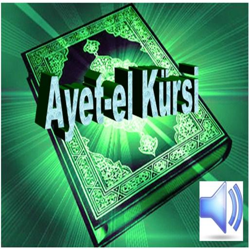 Ayetel Kürsi file APK Free for PC, smart TV Download