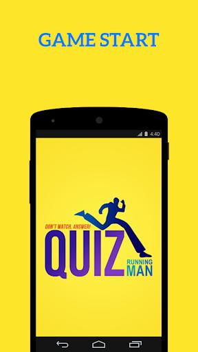 Running Man Quiz