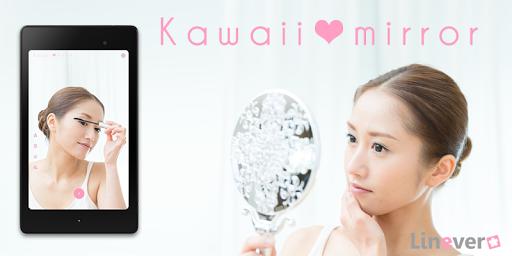かわいい鏡子-高亮度化妝鏡|玩生活App免費|玩APPs