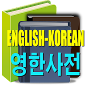 Korean dictionary translator