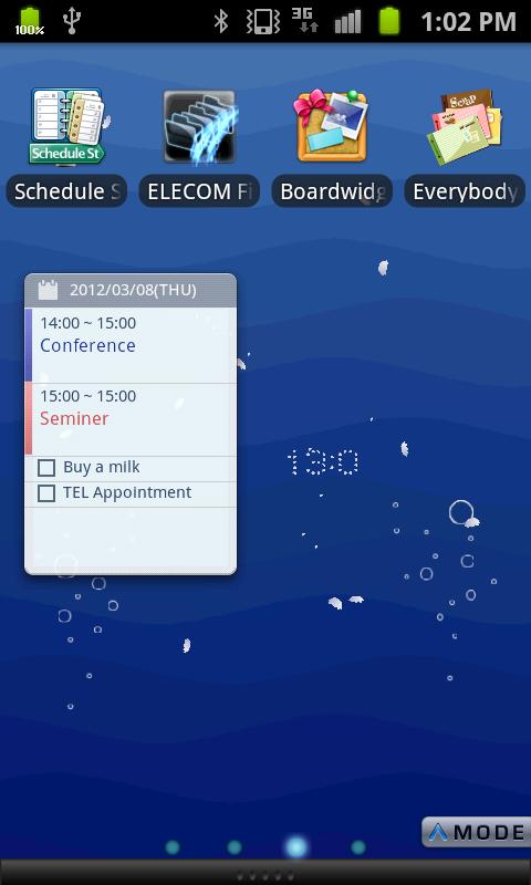 ELECOM bizSwiper- screenshot