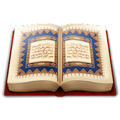 Quran - French