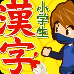 小学生手書き漢字ドリル1006 - はんぷく学習シリーズ