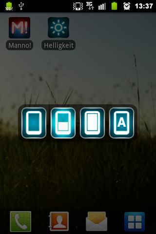 降低螢幕亮度APP