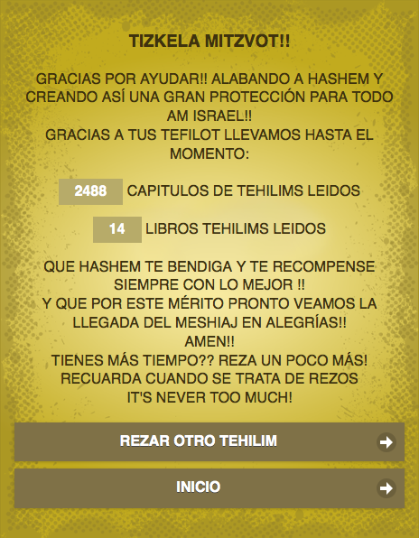 Traigamos al Mashiaj- screenshot