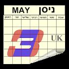 HebCalUK icon