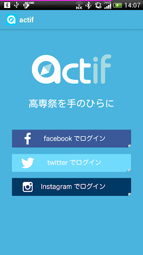 actif for Android