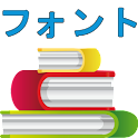 Japanese font – Mantano Reader logo
