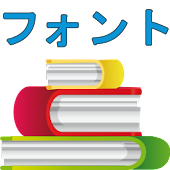 Japanese font - Mantano Reader
