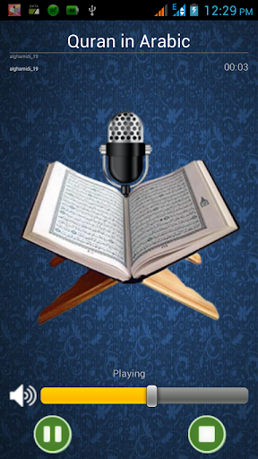 Quran Radio - FREE Download