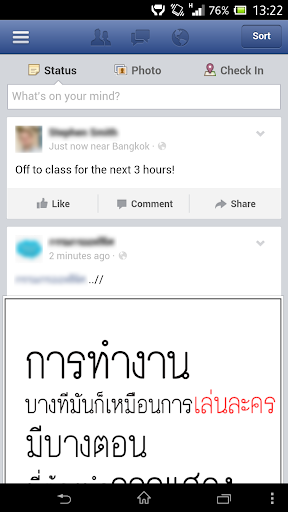 SocialBind News for Facebook