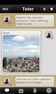 iStart Japanese! Android- screenshot thumbnail