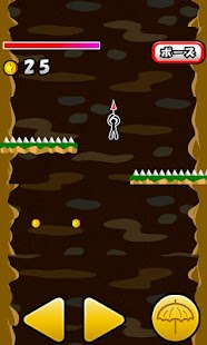 Falling Coins - screenshot thumbnail