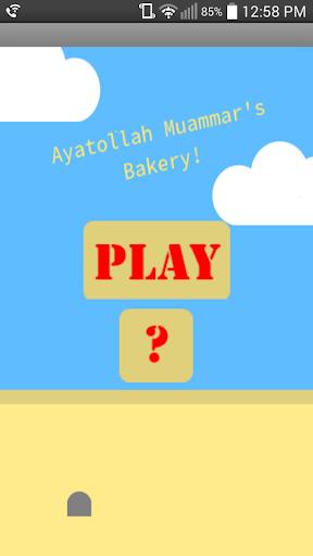 Ayatollah Muammar's Bakery