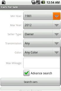 Find Free Stuff - screenshot thumbnail