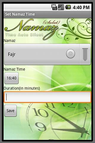 Silent Phone During Namaz - screenshot