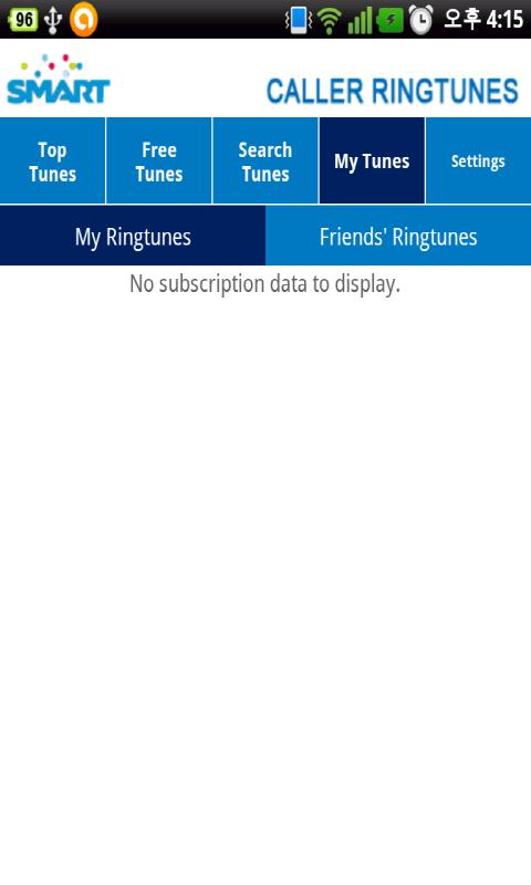 SMART Caller Ringtunes - screenshot