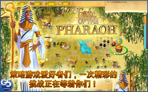 Fate of the Pharaoh