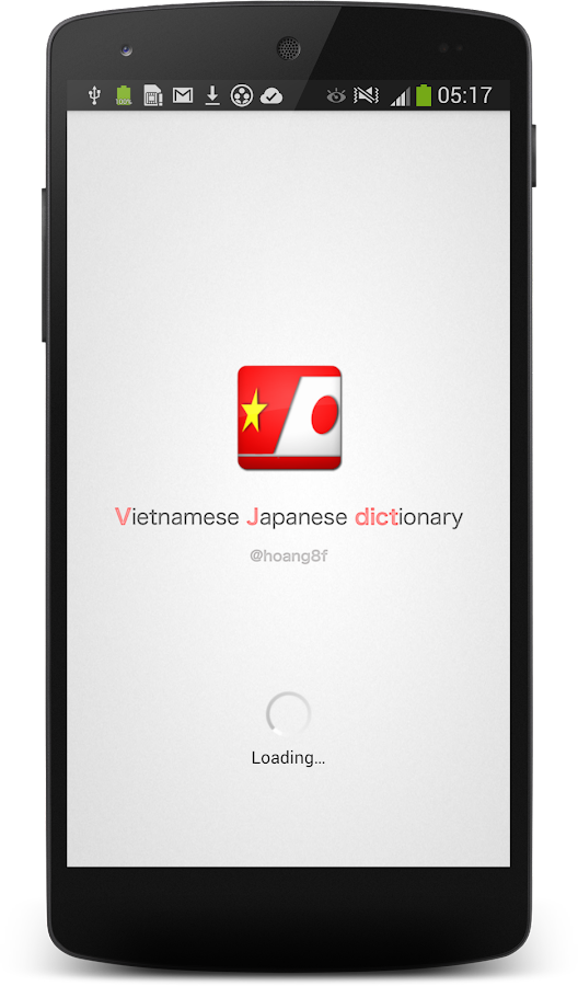 Vietnamese Japanese Dictionary- screenshot
