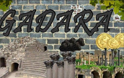 GADARA
