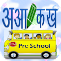 Hindi Alphabets & Words Book icon