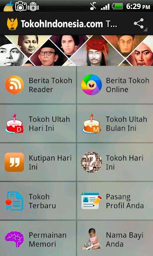 Tokoh Indonesia News Widget