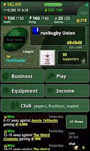 run Rugby Manager- screenshot thumbnail