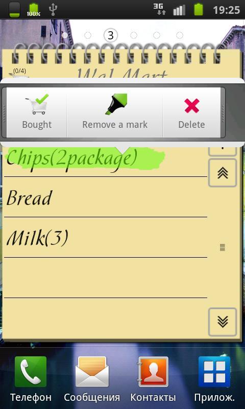 Shopping List Widget- screenshot