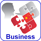 Business Chinese Pronunciation icon