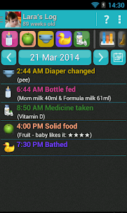 Baby Care Log - screenshot thumbnail