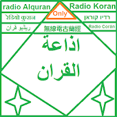 Radio Koran - the Koran only