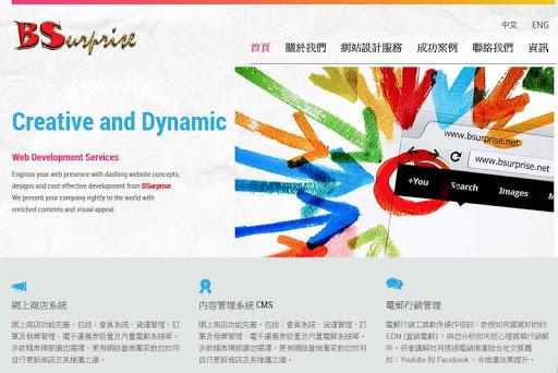 BSurprise - Website Design