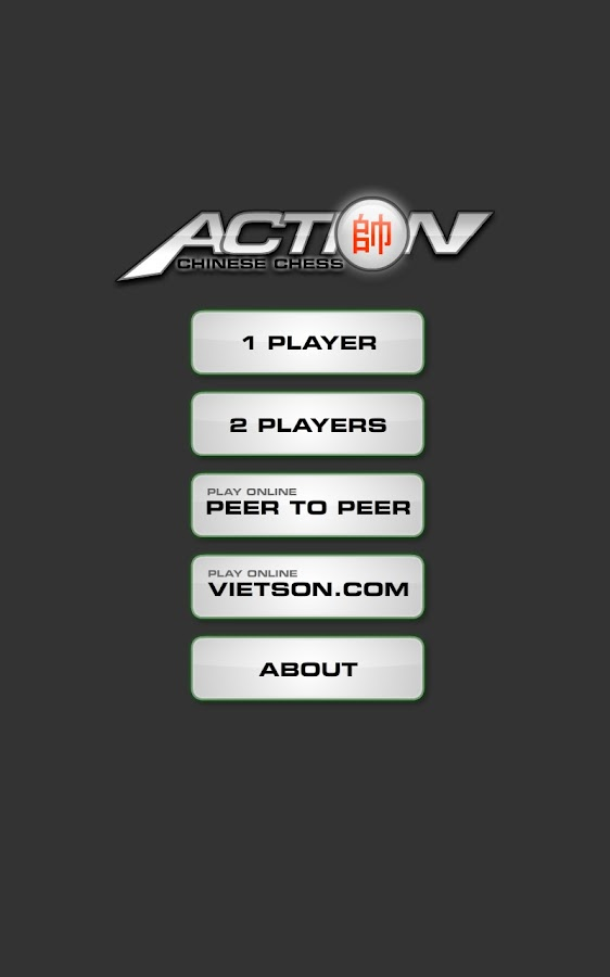 Action Chinese Chess - screenshot
